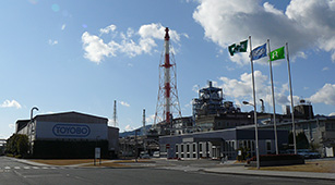 The Iwakuni Plant, which conducts polymerization